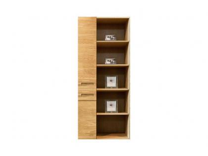 Шкаф книжный 2 секции Хедмарк