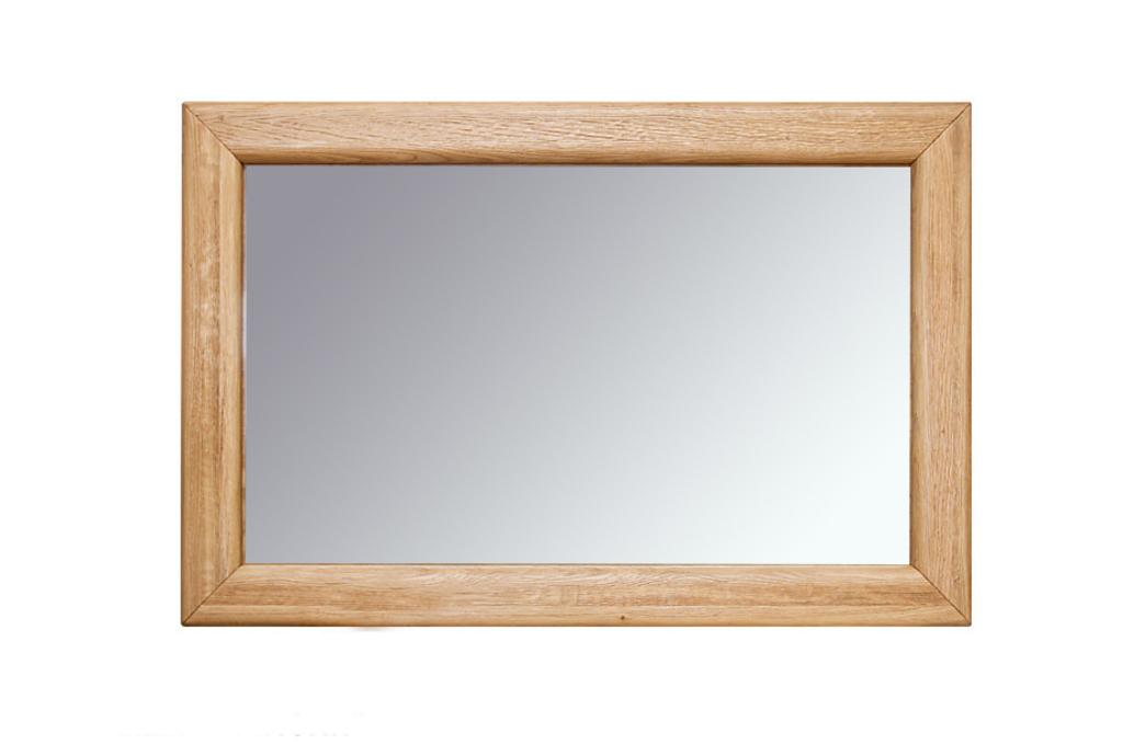 Зеркало Хедмарк