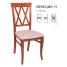 Деревянный стул Венеция Н
